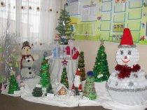 """Конкурс детских работ """"Мастерская Деда Мороза"""""""